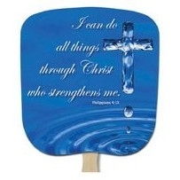Philippians 4:13 Stock Religious & Inspirational Fan